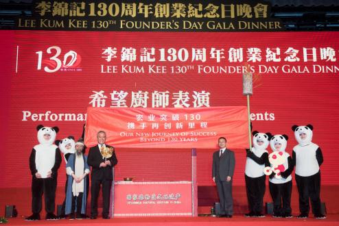2018年4月,希望厨师成都班6名同学在李锦记130周年创业纪念日晚会上献艺。