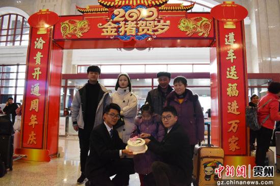 图为遵义站职工要求旅客共同切渝贵铁路开通一周年纪念蛋糕。