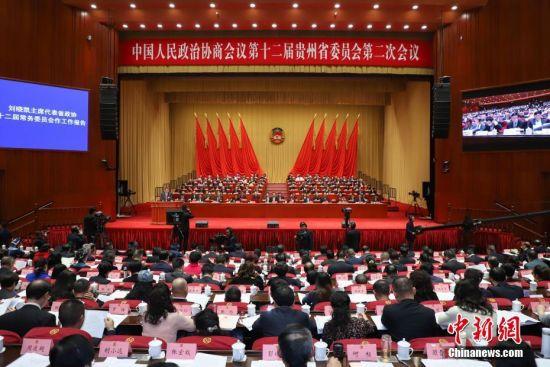 1月26日,政协第十二届贵州省委员会第二次会议在贵阳开幕。中新社记者 瞿宏伦 摄
