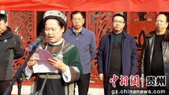 宋水仙在揭牌仪式上发言