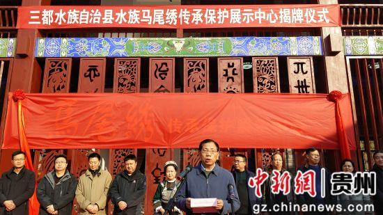瓮福集团党委副书记罗永留在揭牌仪式上讲话