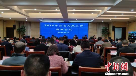 贵州省2019年民政工作视频会议现场。 宁南 摄