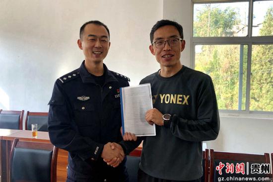 普安县车站派出所与普安县西陇村村委签署了一对一帮扶结对协议。