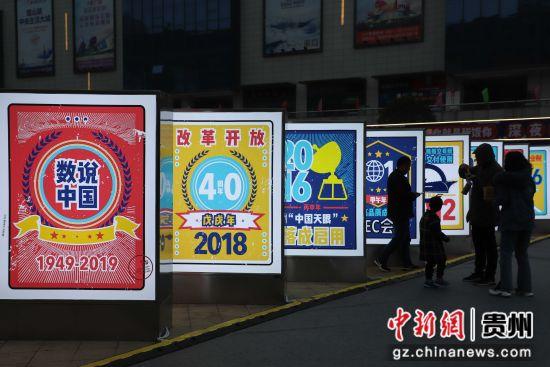 """图为市民从""""新中国成立70周年历史事件""""数字灯组前走过。 瞿宏伦 摄"""