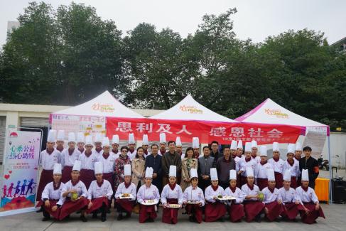 2017年10月,首届李锦记希望厨师爱心义卖在成都举行。