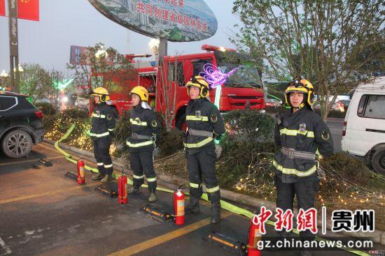 19日,贵州黔西消防出动1辆水罐消防车7名指战员深入黔西县莲城新街灯会活动现场开展执勤安保工作。毕节消防 供图