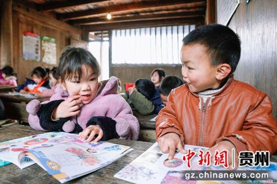贵州榕江�I尧教学点一年级学生开学第一天。