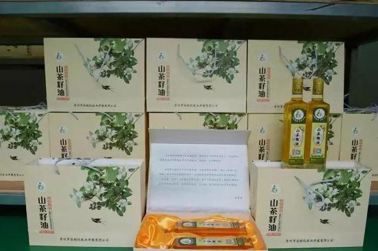 山茶籽油礼盒套装
