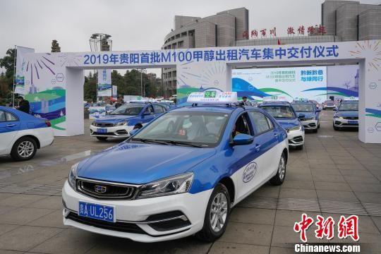 2019年首批M100甲醇出租汽车正式交付。 贺俊怡 摄