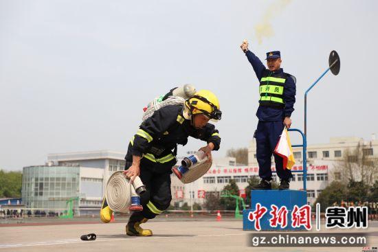 贵州消防举行2019年冬训练兵比武竞赛