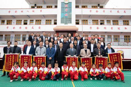 4月1日,长顺县长寨街道中塘村摆塘中心校升级改造工程圆满竣工