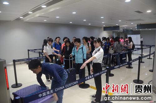 一季度贵州出入境旅客大幅增长 通关效率再升级