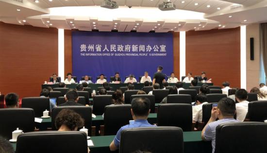 4月24日,贵州省政府正式批准大方县推出贫困县序列