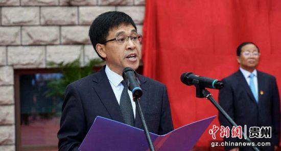 茅台集团党委委员、副总经理、总会计师李静仁主持挂牌仪式。茅台集团供图