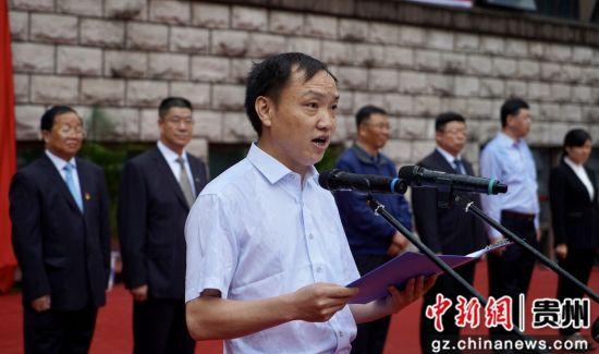 茅台集团党委宣传部部长、融媒体中心主任吴德望发言。 茅台集团供图