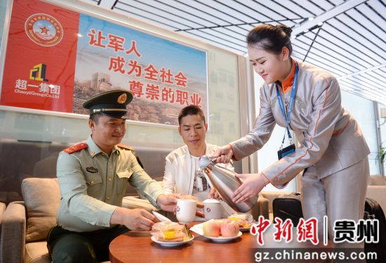 全国首个省会机场军人候机室在贵阳龙洞堡国际机场设立