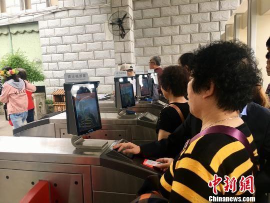 """游客""""刷脸""""入景区。 刘鹏 摄"""