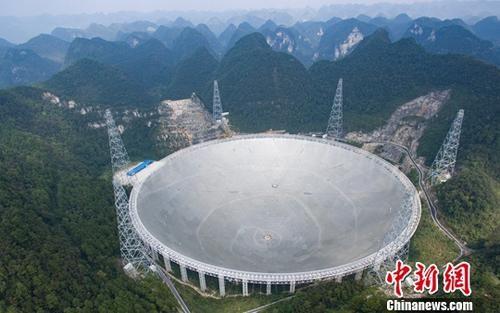 资料图:世界最大单口径射电望远镜――500米口径球面射电望远镜(简称FAST)在贵州平塘县克度镇喀斯特洼坑中落成。中新社记者 贺俊怡 摄