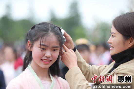 贵州毕节: 成人礼传承中国传统文化
