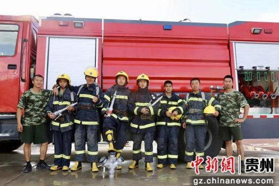 遵义市消防支队湄潭中队供图