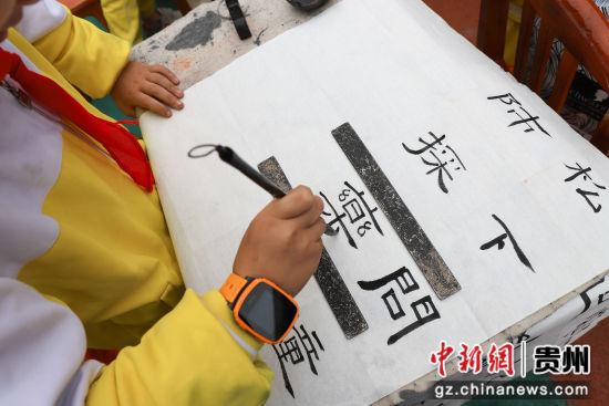 5月10日,甲秀小学学生在进行毛笔字书写展示。