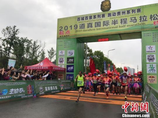 图为2019道真国际半程马拉松赛鸣枪开跑。冷桂玉 摄