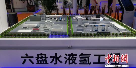 西洽会召开在即 贵州30多家高新企业组团亮相