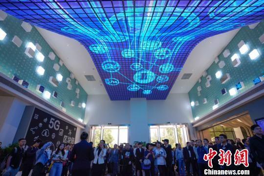国家大数据(贵州)综合试验区展示中心正式开