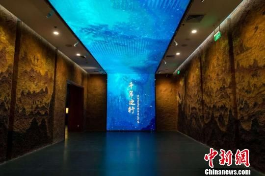 """""""贵州世居民族历史文化展""""现场。图片由贵州省民族博物馆提供"""