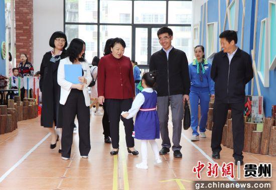 2019贵州省学前教育宣传月在遵义启动