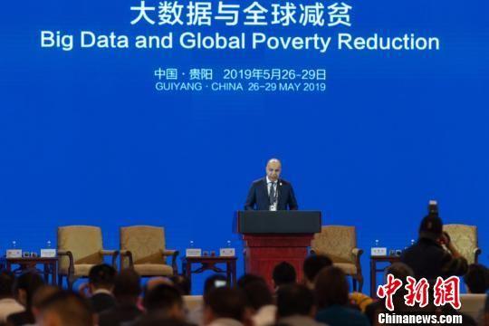 """图为2019数博会""""大数据与全球减贫""""高端对话现场。贺俊怡 摄"""