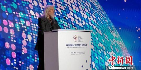 密码技术与安全技术专家、2015年图灵奖获得者WhitfieldDiffie教授在2019中国国际大数据产业博览会主权区块链生态――享链生态发布会现场发表演讲 曾实 摄