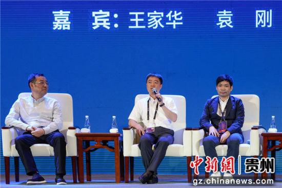 图为贵州省雷山县委副书记、县长袁刚(中)在圆桌对话上发言