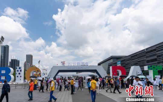 2019年中国国际大数据产业博览会26日在贵阳市开幕。 贺俊怡 摄