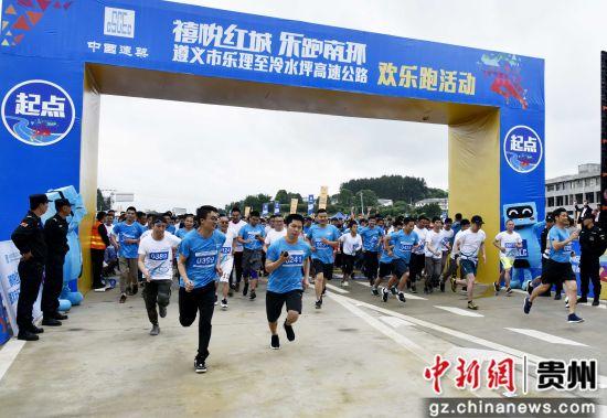 贵州遵义:500建设者乐跑自建高速路