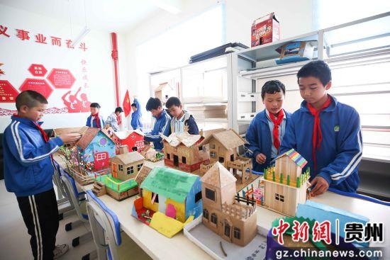 """5月31日,在贵州省毕节市大方县易地扶贫搬迁集中安置区奢香古镇,恒大第十一小学组织丰富多彩的活动,让农村搬来的孩子们在欢乐中喜迎""""六一""""儿童节。(罗大富 摄)"""