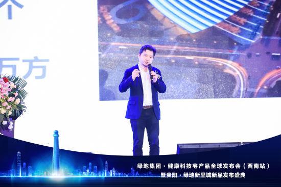 绿地控股集团技术产品研发部总经理、总建筑师戎武杰讲话。