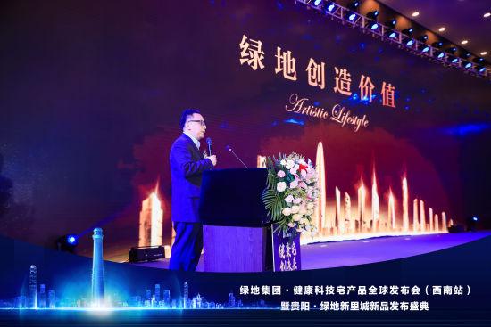 绿地控股集团营销管理部品牌总监蒋乃骏发言。