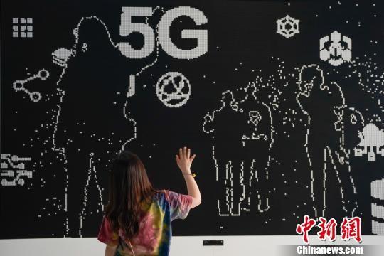 《你好,5G》 贺俊怡 摄