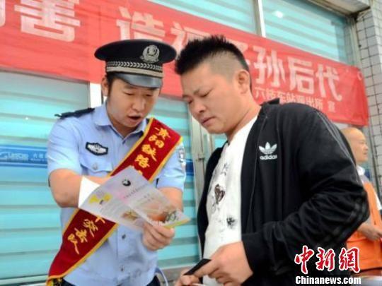 六枝所民警为乘车旅客详细讲解毒品危害。 贵铁警方供图
