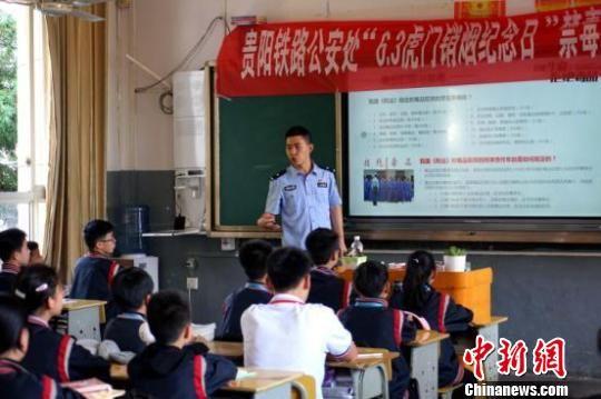 铜仁南所民警为玉屏一中师生带去一堂精彩的禁毒知识宣传课。 贵铁警方供图