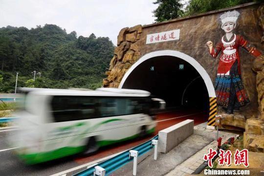 《官塘隧道》 郭建设 摄