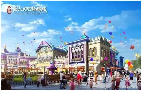 恒大文化旅游城二期推出 贵阳文旅版块发展再加