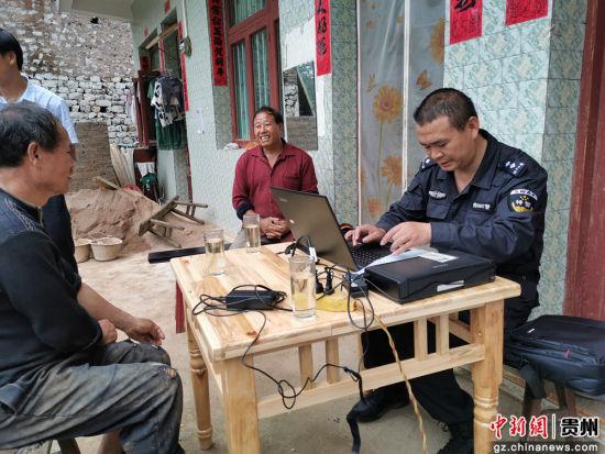 盘水分队在村民家现场办公解决身份证和户口难题