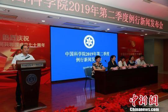 中科院举行科技扶贫工作专题新闻发布。 王三红 摄