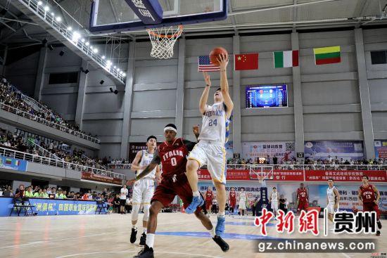 2019年洲俱杯四国职业篮球冠军赛贵州黔西站开赛 瞿宏伦 摄