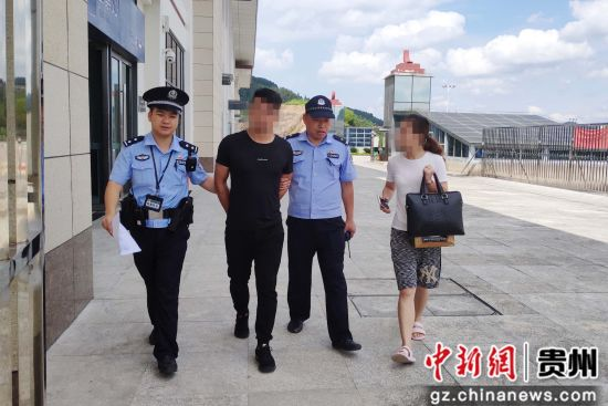 三穗车站派出所民警在站区巡查中将涉嫌诈骗案嫌疑人查获