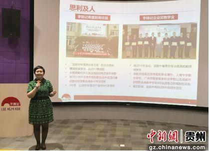 """李锦记中国企业事务总监赖洁珊向媒体们分享李锦记""""思利及人""""核心价值观。"""