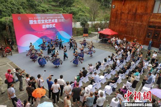 图为2019多彩贵州·第十二届中国原生态国际摄影大展原生态文化艺术周启动仪式现场。 瞿宏伦 摄