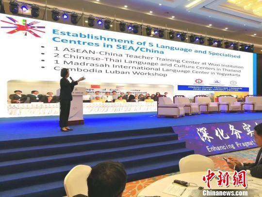 东南亚教育部长组织秘书处代表Piyapa发言。 贵州建设职业技术学院 供图